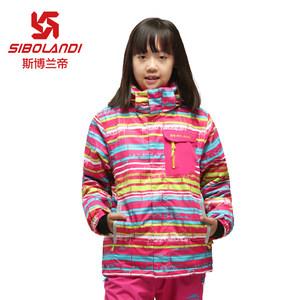 斯博兰帝2017秋冬新款儿童滑雪服男童女童加厚防寒防水户外登山服