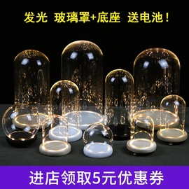 永生花积木发光玻璃罩底座展示盒手办透明盲盒防尘罩办公桌面摆件图片