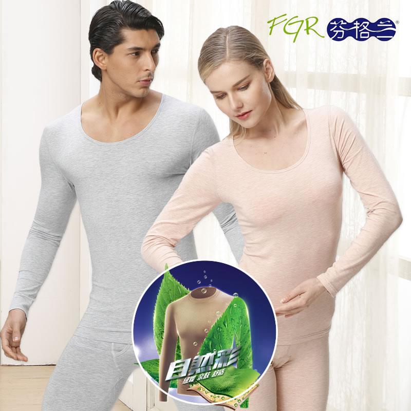 芬格兰情侣男女士自然彩超薄大低领秋衣秋裤修身打底保暖内衣套装