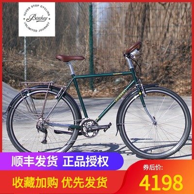 Immortal riding BOSKEY station wagon steel frame bicycle long-distance travel butterfly handle comfortable retro men and women variable speed bike