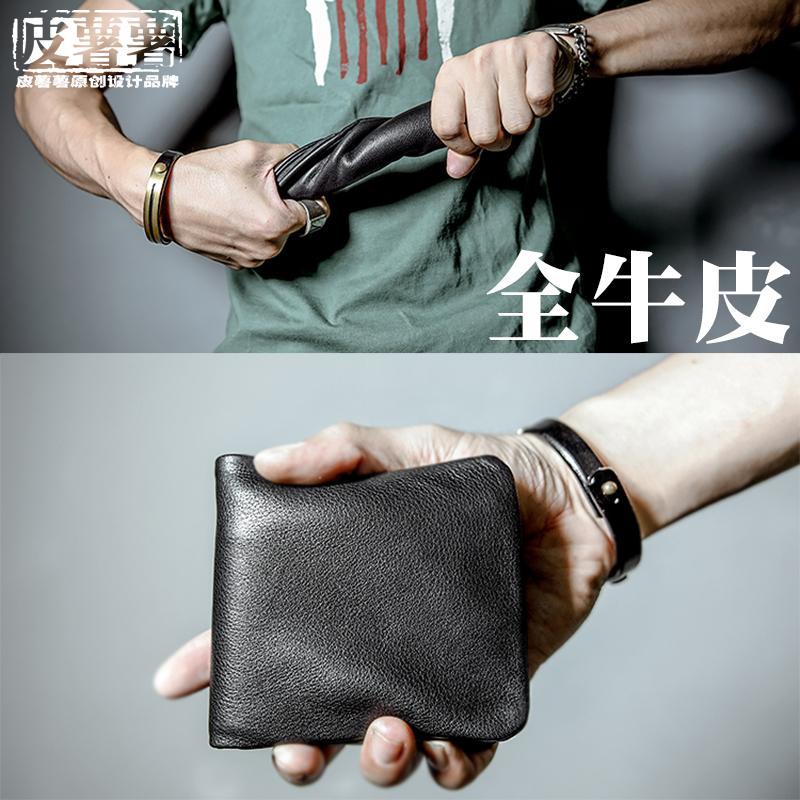 牛皮横款钱包