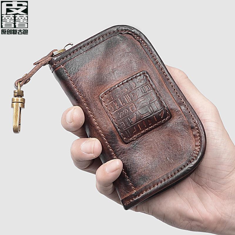植鞣牛皮钥匙包大容量手工真皮包汽车钥匙包卡包头层牛皮零钱包