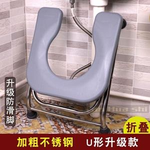 坐便椅老人孕妇坐便器可折叠老年家用蹲便改移动马桶防滑厕所凳子