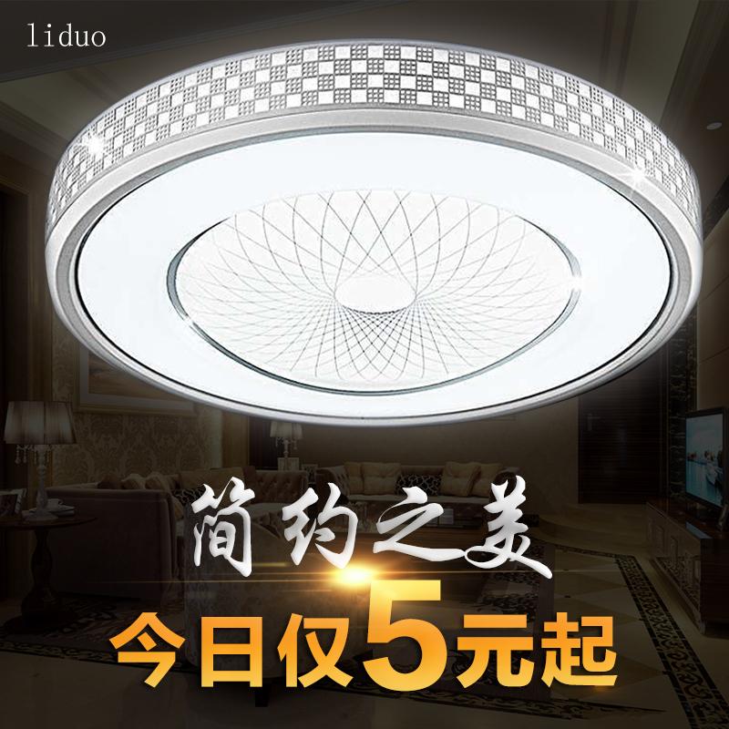 led简约现代圆形大气过道吸顶灯