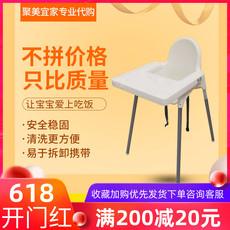宜家IKEA安迪洛高脚椅儿童餐椅宜家宝宝椅婴儿吃饭餐桌椅国内代购
