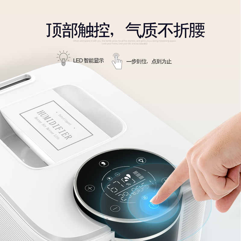 Water humidifier on the source of fragrance home large capacity intelligent mute bedroom office air purification Aromatherapy