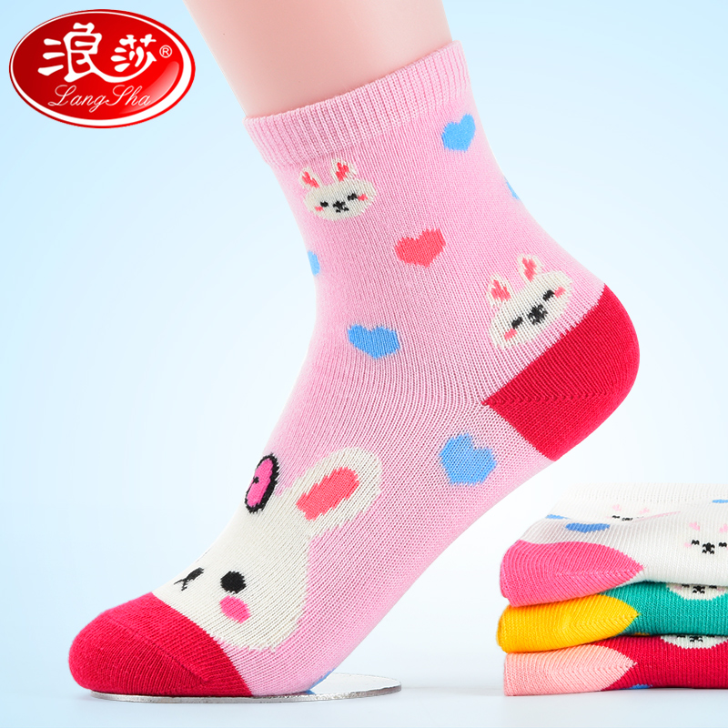 Children's socks autumn and winter pure cotton spring and autumn thin girl's all cotton socks middle tube socks summer socks girl's socks