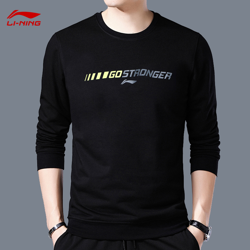 Li Ning sweater men's 2020 loose pullover hoodless round neck top long sleeve T-shirt spring autumn sports sweater