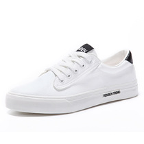 Man shoes big size womens shoe 40-41-43 leather canvas shoes white flat Bottom small white shoes student casual shoes 42
