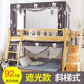 子母床蚊帐遮光床帘学生宿舍上铺下铺儿童高低床双层床1.2m1.5米图片