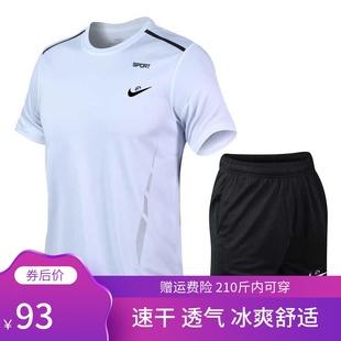 跑步健身服 T恤短裤 男速干透气短袖 弹力大码 恩施耐克运动套装 夏季