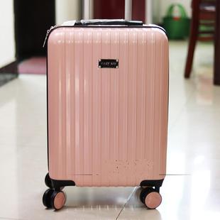 玫琳凯正品美容顾问旅行箱粉色拉杆箱登机箱行李箱万向轮20寸轻便