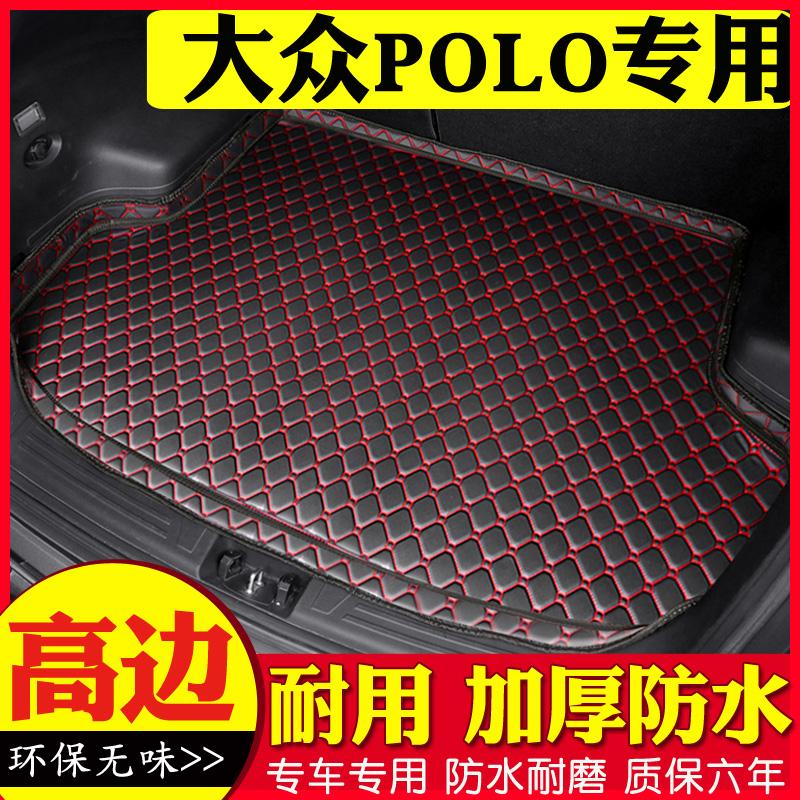 适用于大众Polo后备箱垫2011-19款汽车用品内饰改装后背尾箱垫子图片