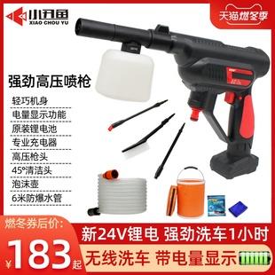洗车器神器便携式家用洗车机高压泵刷车水枪充电无线全自动清洗机品牌