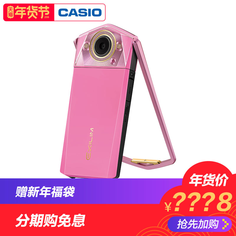 Flagship store official website Casio / Casio EX-TR750 selfie artifact beauty of digital cameras