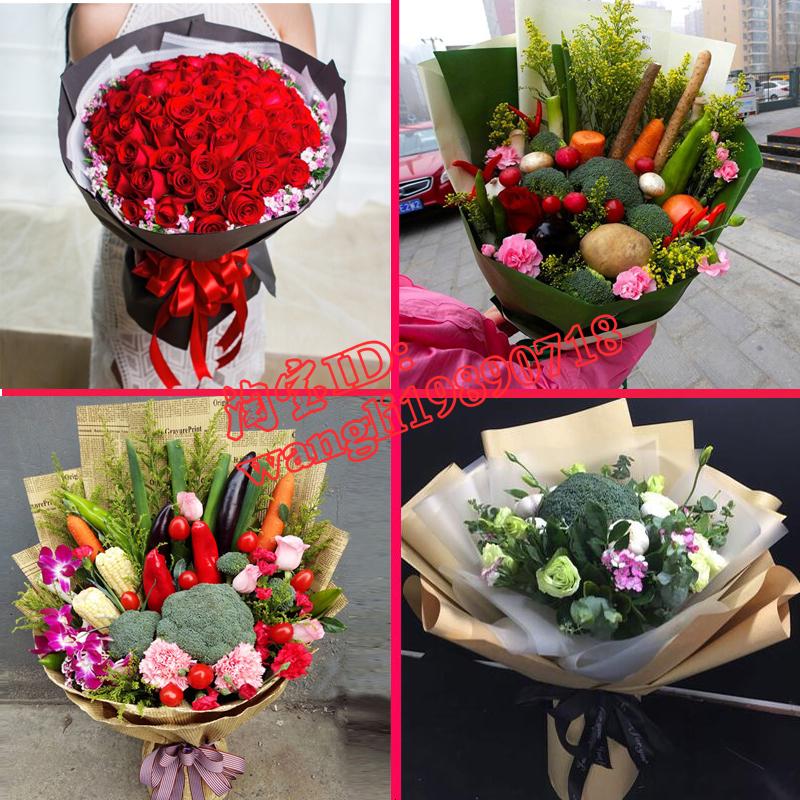 创意蔬菜花束玫瑰鲜花速递同城花店甘肃酒泉市肃州区