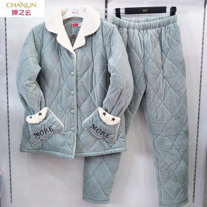 婵之云睡衣女18冬季新品珊瑚绒三层夹棉家居服套装女棉衣d1810533
