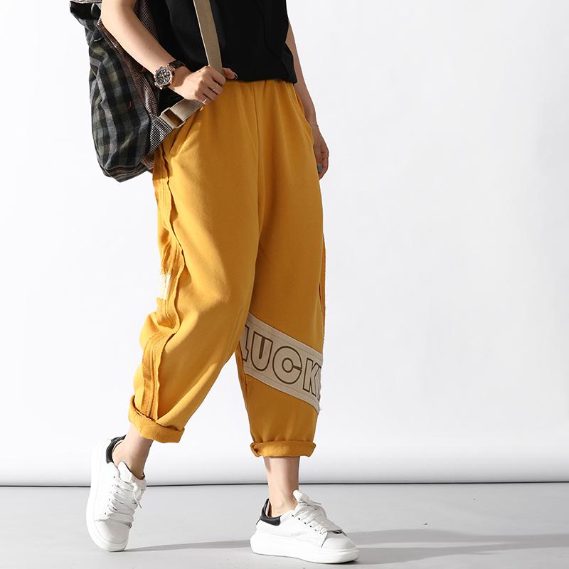 皇森2020春夏季新款松紧腰卫裤宽松大码垮裤哈伦裤休闲裤女九分裤