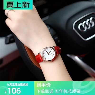 艾奇2020年新款手表女式时尚防水ins风简约气质正品女士真皮手表