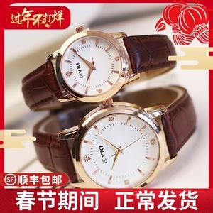情侣表女男一对正品简约学生韩版时尚小清新复古潮流防水石英手表