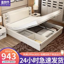 气压高箱储物床1.8米双人床1.5米小户型板式床收纳现代简约主卧床图片