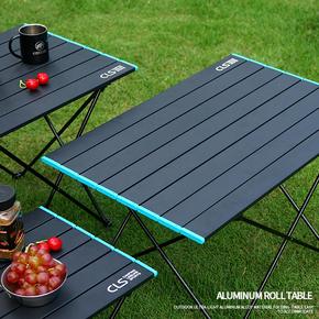 户外铝合金折叠桌露营轻便便携野餐烧烤桌简易大号桌子野营铝板桌