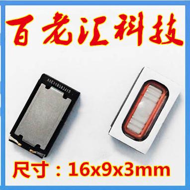 喇叭 扬声器 振铃 适用于HTC霹雳2 Rezound 霹雳2 One X XL z520e