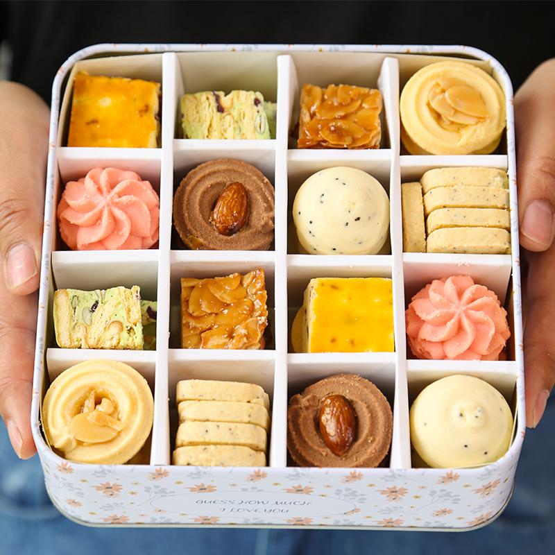 情人节礼品手工曲奇饼干礼盒装 休闲小吃网红零食高颜值生日礼物