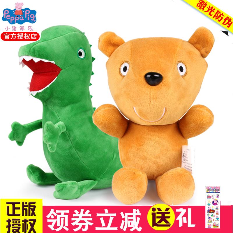 Куклы и аксессуары Артикул 521995360131