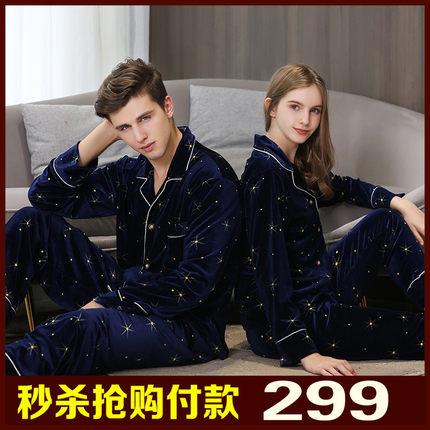 秋冬季金丝绒情侣睡衣女可外穿宽松家居服男士常规天鹅绒保暖套装