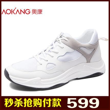 奥康男鞋 2018夏季新款运动鞋 韩版男士潮流系带休闲鞋