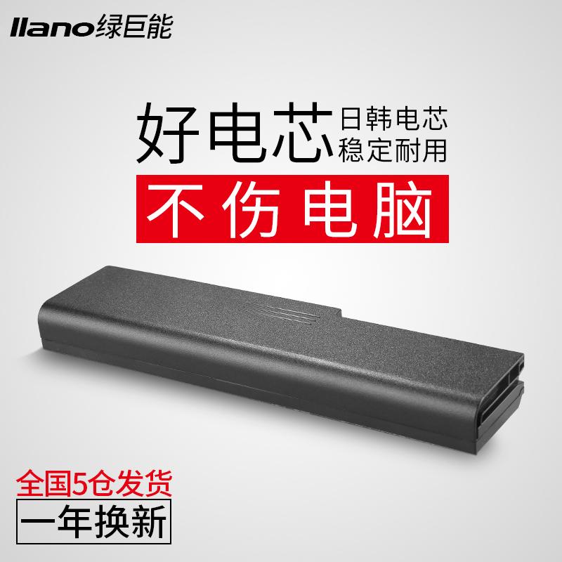 绿巨能东芝笔记本电池Satellite L600  L730 L630C600 L700 L750 M600PA3817U-1BRS 电脑5200mAh