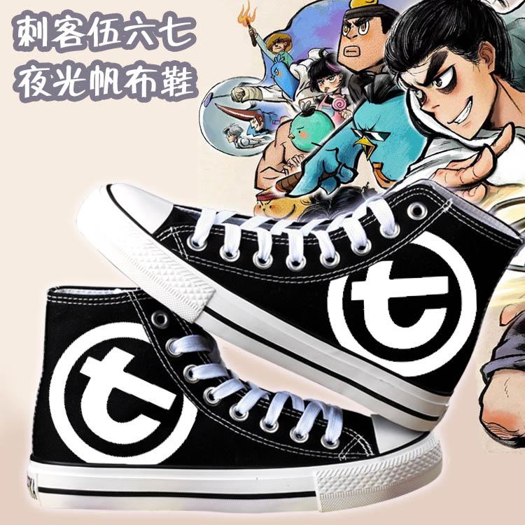 刺客伍六七  梅十三动漫周边男女学生新款涂鸦创意春夏高帮帆布鞋