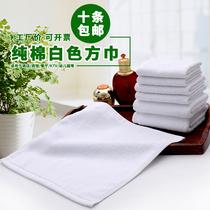 小方巾纯棉纱布包邮带挂绳四方小毛巾擦手巾幼儿园手帕儿童方巾