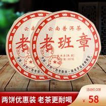 茶叶云南普洱茶熟茶古树普洱熟茶饼新益号2499g片整提笋壳包7