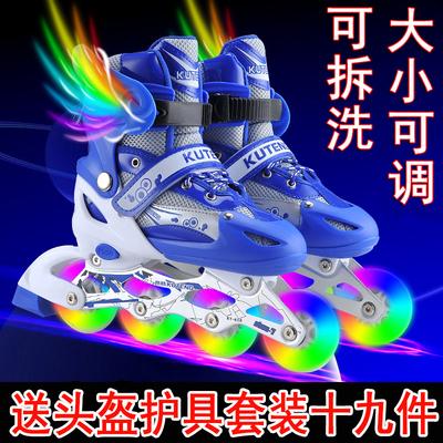 溜冰鞋儿童全套装小孩旱冰鞋女童闪光轮滑鞋正品直排轮男童可调节