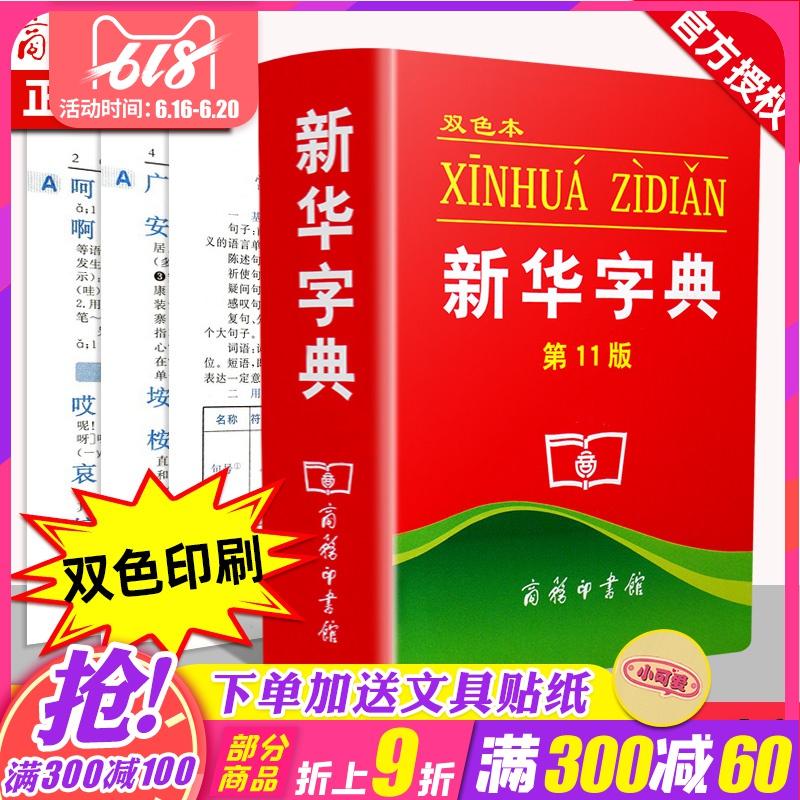 福彩3d图总汇三毛图库 wt.3mtk.com 下载最新版本APP手机版