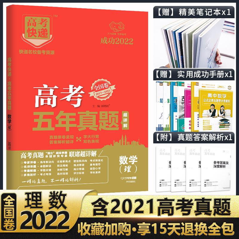 Религиозные и историческая энциклопедии Артикул 596149864548