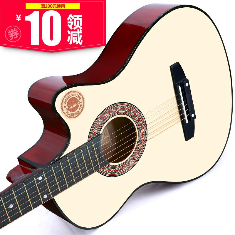 Касс руб 38 дюймовый гитара баллада гитара дерево гитара новичок начиная практика счастливый это студент мужской и женщины музыкальные инструменты