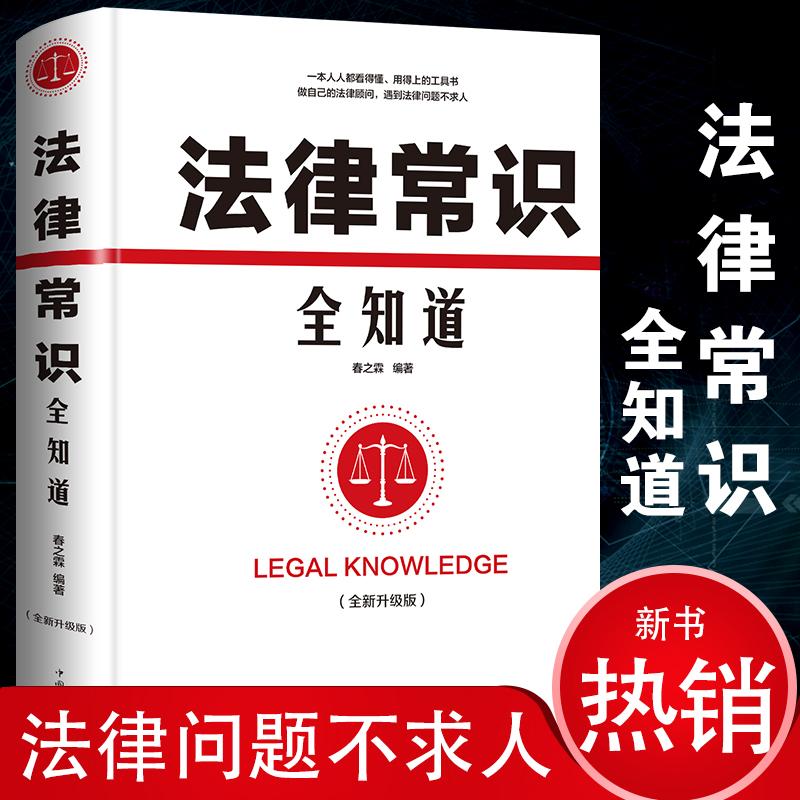 Юридическая литература Артикул 574067887972