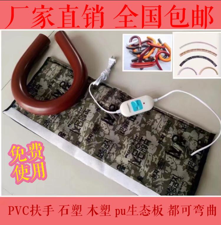 pvc楼梯扶手热弯器石塑木塑装饰线条仿大理石弧形造型工业电热毯