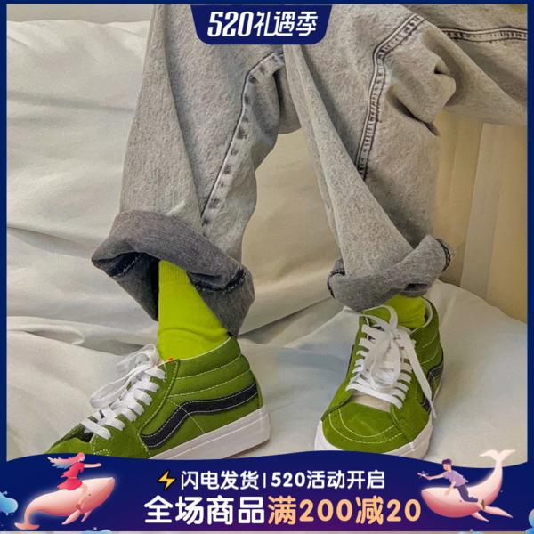 章鱼哥VANS SK8-MID 范斯牛油果绿色橙色紫色中帮男女休闲帆布鞋图片