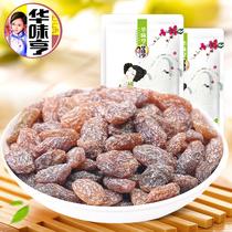 新疆吐鲁番风味零食果干无核大葡萄干袋2128g华味亨盐津葡萄干