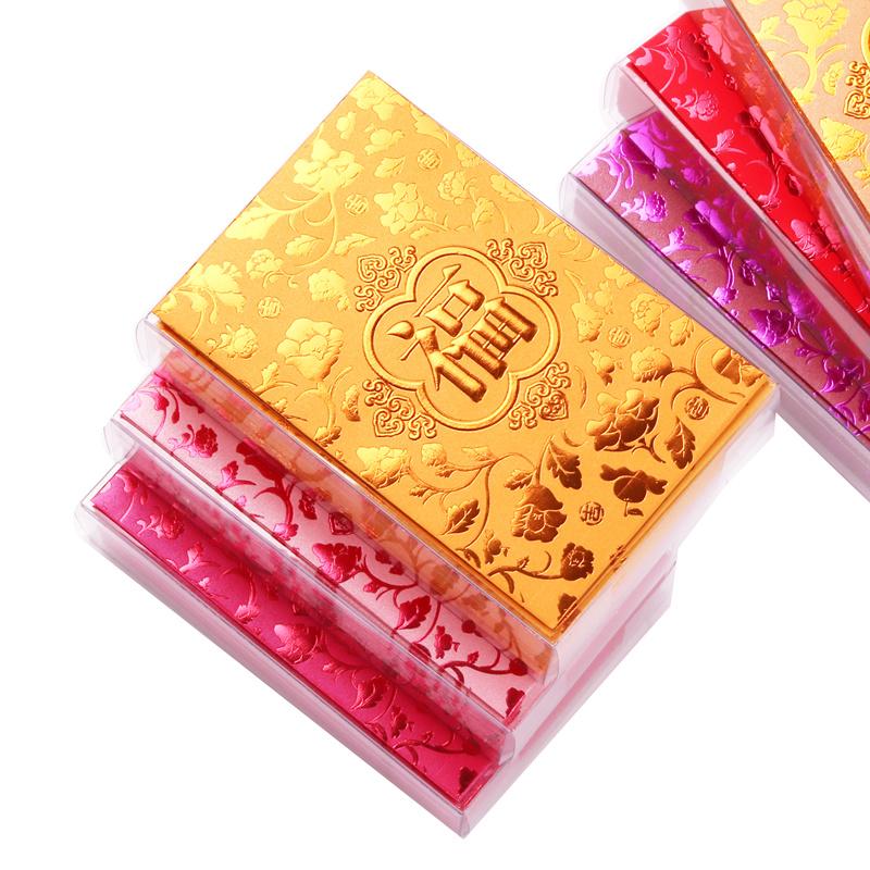 券后7.95元港版个性2019猪年日式批发新年红包