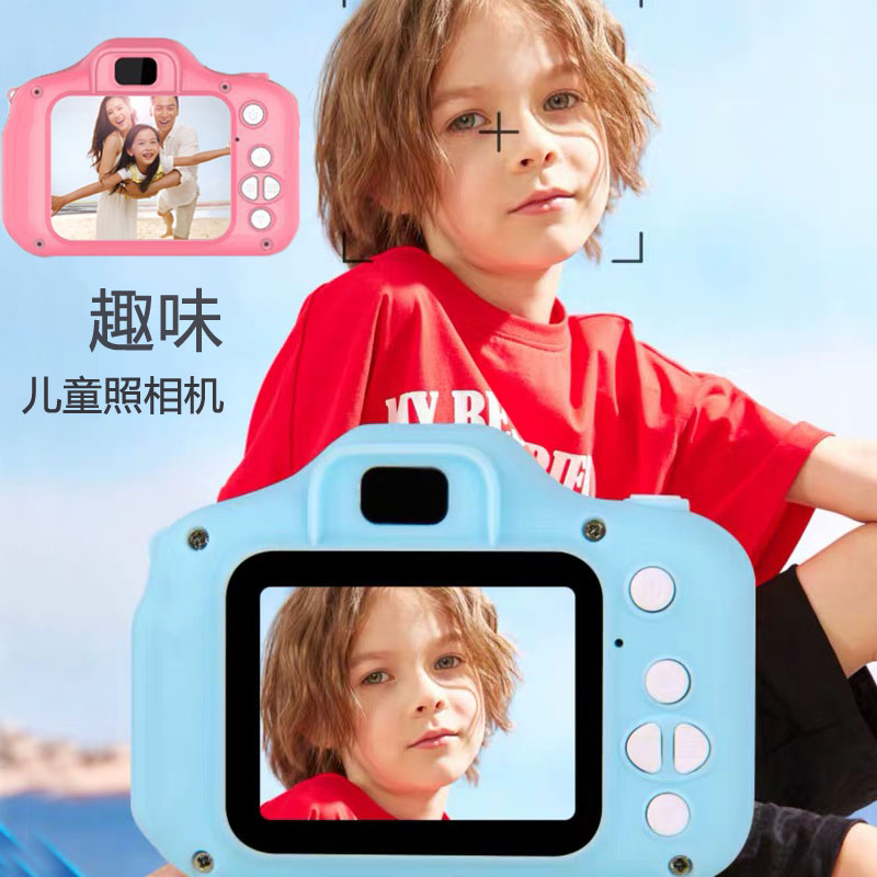 Childrens camera small toys can take pictures of boys and girls over 5 years old and students over 10 years old