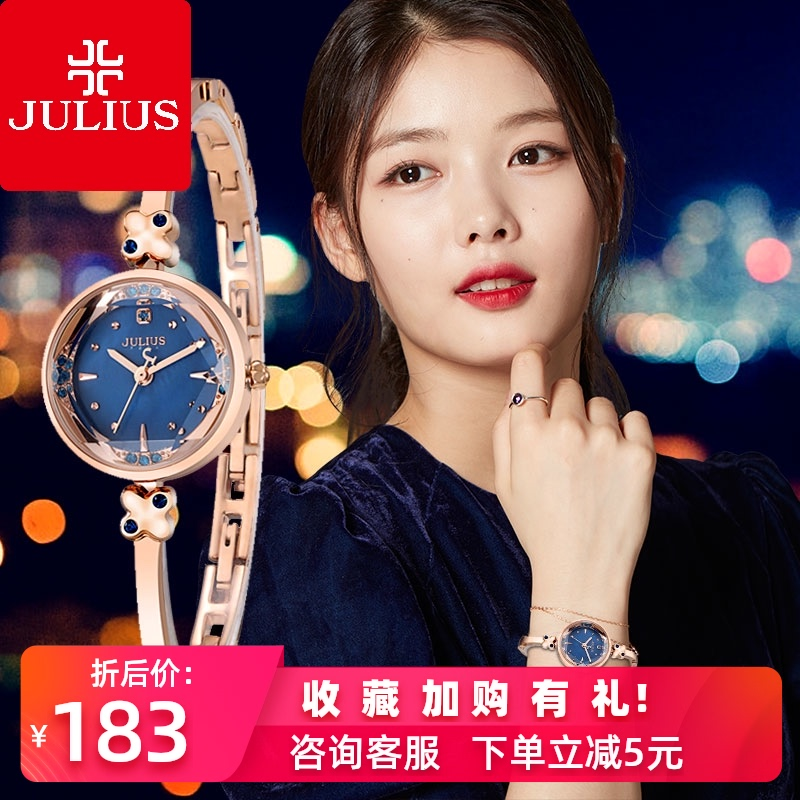 Julius poly time watch womens fashion trend bracelet type diamond waterproof round dial small white collar Watch