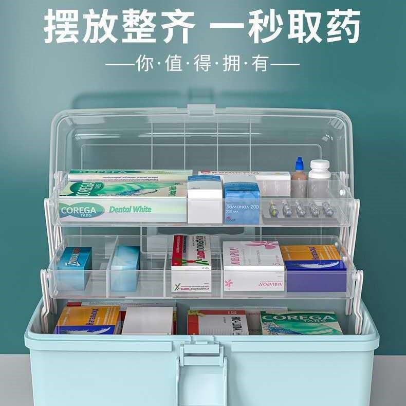 Medical kit, household first aid kit, multi-layer, large capacity, full set of household storage box, daily necessities storage box, parcel post