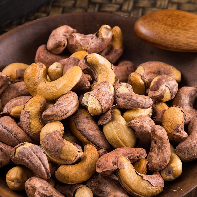 Salt and pepper Xinjiang original charcoal special baking salt baked kernel purple skin sugar free 500g cashew nuts salt baked fried goods