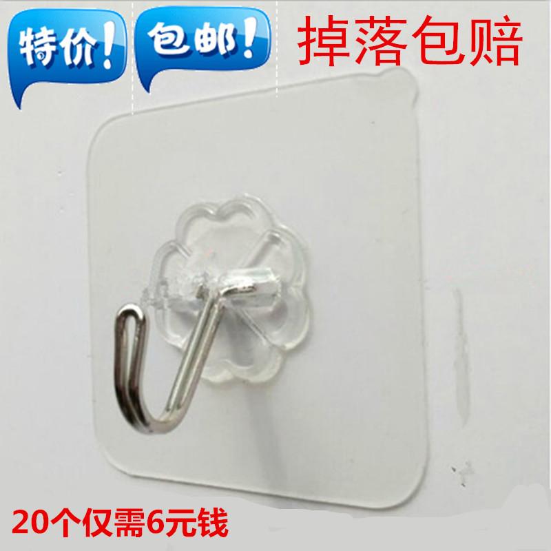 免钉强力黏胶粘钩创意无痕瓷砖墙壁厨房门后不锈钢挂钩衣帽钩壁挂