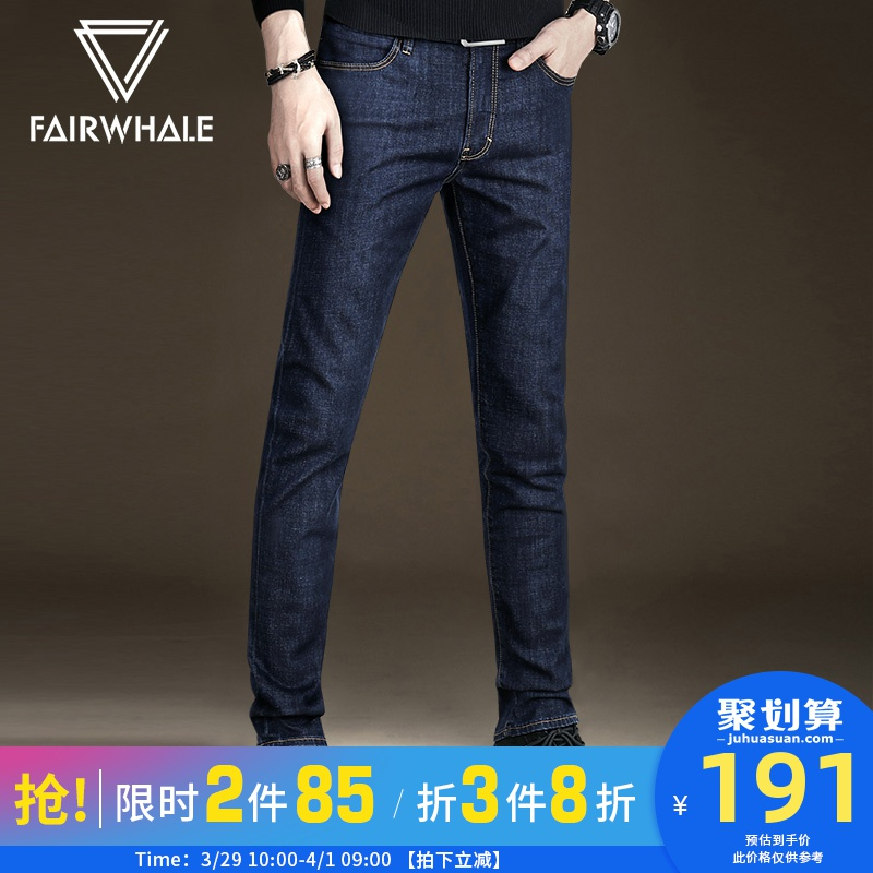 Mark Huafei jeans men 2020 slim legged pants spring summer thin fashion brand pants casual trend